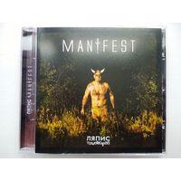 """Ляпис Трубецкой  """"Manifest""""  CD 2008"""