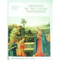 Живопись Итальянского возрождения-набор из 14 открыток