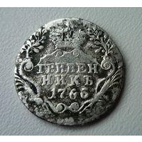 Гривенник 1766 СПБ