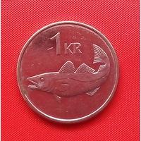 45-01 Исландия, 1 крона 1999 г.