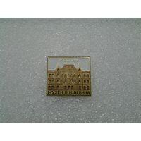 Значок. Москва. Музей В.И.Ленина.