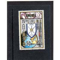 Руанда. Mi:RW 1036. Эмблема Чикаго. Серия: Ротари Интернэшнл, 75-летие. 1980.
