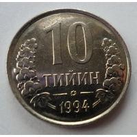 """Узбекистан 10 тийин 1994 """"Герб"""""""