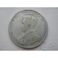 13. Канада 50 центов 1929 год Георг-5, снижение цены, серебро*
