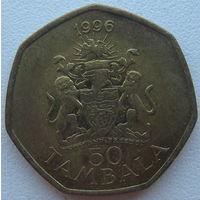 Малави 50 тамбала 1996 г. (d)