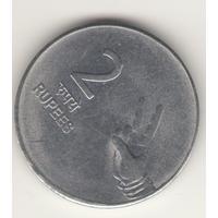2 рупии 2010 г. МД: Бомбей.