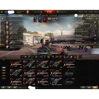 Коллекция танков World of Tanks (WOT), (72 према)