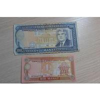 Банкноты Туркменистана 100 и 1 манат