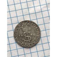 3 гроша 1562г.