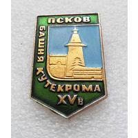 Псков. Башня Кутекрома 15 век. Города России #1190-CP20