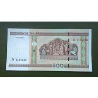 500 рублей  серия Еб
