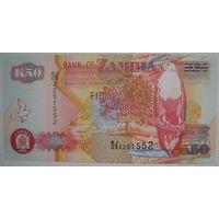 Замбия 50 квача 2007 г. (g)