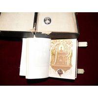 Молитвослов. 1868Г. Франция. Слоновая кость.
