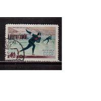 СССР-1952, (Заг.1584(1))  гаш.(2), Спорт