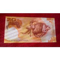 20 кина Папуа-Новая Гвинея
