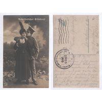 Нямецкая патрыятычная паштоўка seine Liebste beim Kuss 29.8.1917