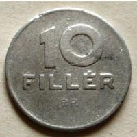 10 филлеров 1969 Венгрия