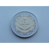 Ливия. 1/2 динара  2009 год  КМ#31