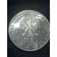 Ян Собесский в Люксе! 50 злотых ВКЛ)