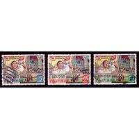 3 марки 1973 год Филиппины 75 лет революции 1074-1076