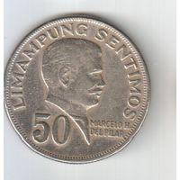 50 сентимо 1972 года Филиппин 20-22