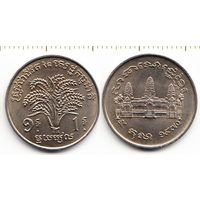 Камбоджа Кхмеры 1 риэль 1970 FAO UNC
