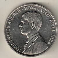 Остров Святой Елены 50 пенс 1984 Королевский визит Принца Эндрю