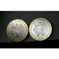 Казахстан 100 тенге 2003 г. Петух