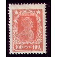 1 марка 1922 год