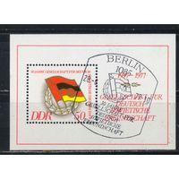 Германия ГДР 1977 30 летие советско-германской дружбы Спецгашение #Бл 47 (2235)