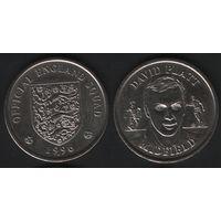 Official England Squad. Midfield. David Platt -- 1996 Official England Squad (f03)
