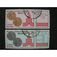 Куба 1980 Олимпиада в Москве