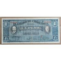 1 песо 1914 года - Мексика  (Чихуахуа) - XF - достаточно редкая