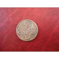 2 гроша 1938 года Польша