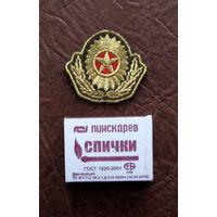 Шеврон-кокарда ВС РБ вышитый офицерского состава