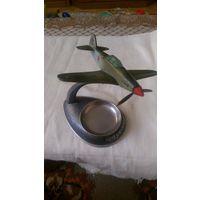 Пепельница Самолет ЯК-3