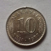 10 сен, Малайзия 1977 г.