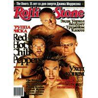 БОЛЬШАЯ РАСПРОДАЖА! Журнал Rolling Stone #июль 2006