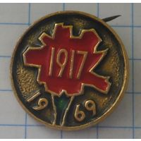 1917-1969