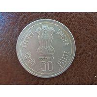 50 пайс 1985 Индия ( Смерть Индиры Ганди )Отметка монетного двора - Бомбей