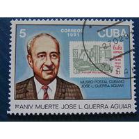 Куба 1991г.