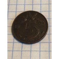 Нидерланды 5 центов 1954 (40)