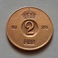 2 эре, Швеция 1957 г.