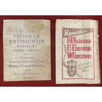 Упаковка от сигарет с рекламой Польша до 1939 года цена за все