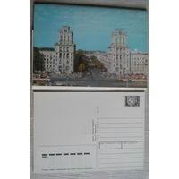 Набор открыток Минск 1992  9 открыток + обложка