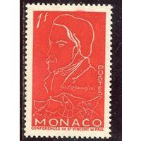 Монако. Фредерик Озанам, французский историк литературы