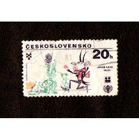 Марка Чехословакии-1979 год- Международный год ребенка и двухгодичная выставка детских книжных иллюстраций, Братислава