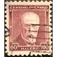 ЦІКАВІЦЬ АБМЕН! 1930, Томаш Масарык, 60 гелераў