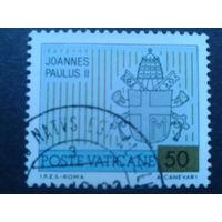 Ватикан 1981 стандарт герб папы Иоанна-Павла 2