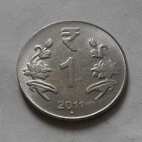 1 рупия, Индия 2011 г.